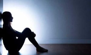 депрессивное состояние симптомы