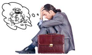 как выбраться из долгов и сэкономить деньги